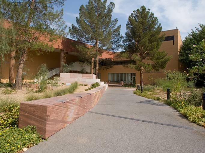 Alta Ham Fine Arts Building