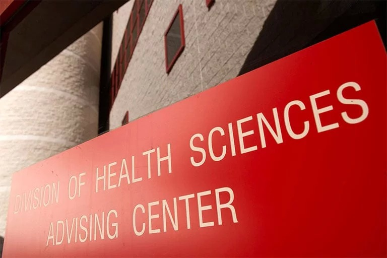 Health Science Advising Center