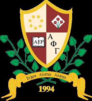 Alpha Phi Gamma Crest