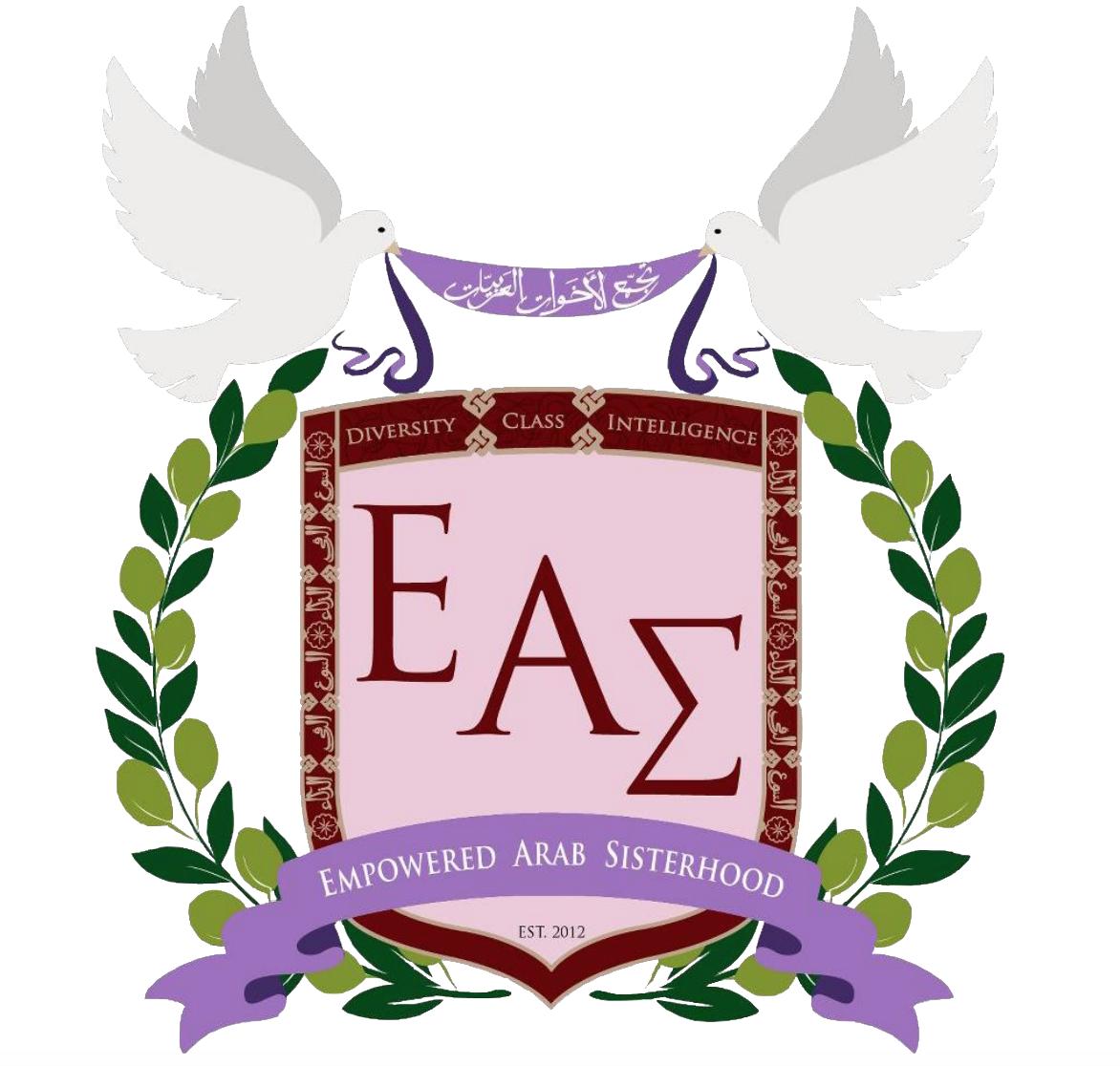 Epsilon Alpha Sigma Crest