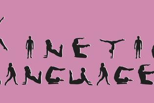 """Dancers in shadow forming letters spelling out """"Kinetic Languages"""""""