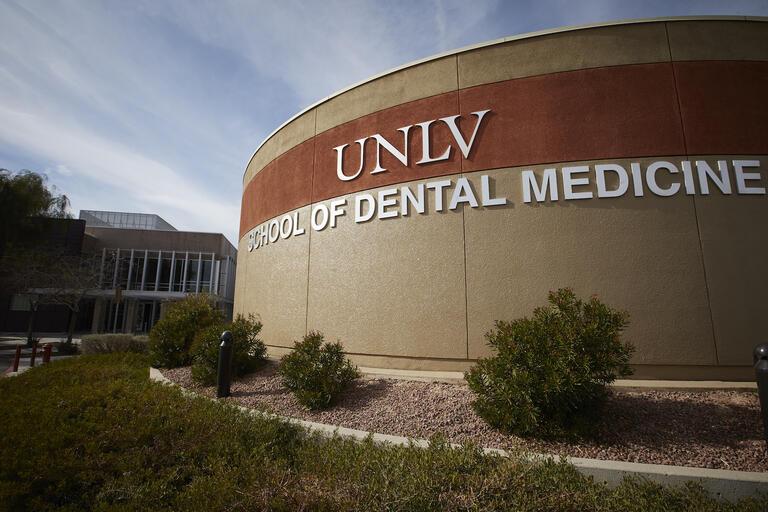 Exterior of UNLV School of Dental Medicine Building